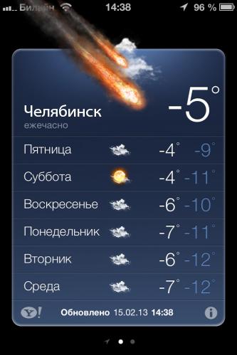 Russian-Meteor-Meme