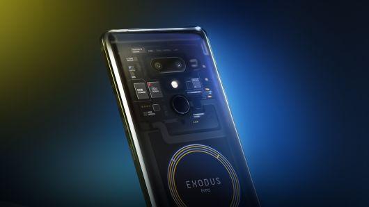 Image of HTC Exodus